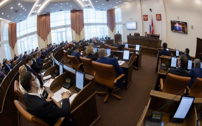Краевой бюджет перешагнул историческую отметку в 300 миллиардов рублей