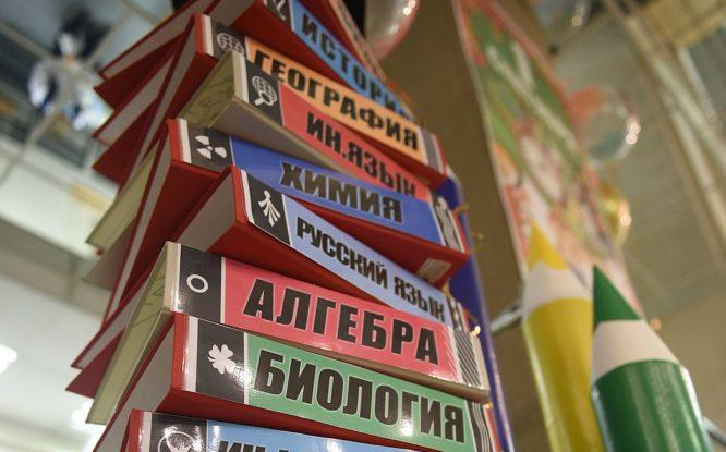 В Красноярском крае подвели итоги акции «Помоги пойти учиться»