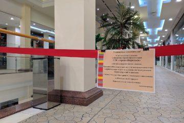 С 30 октября QR-коды будут действовать и в торгово-развлекательных центрах