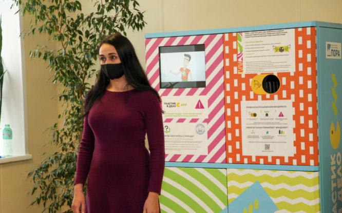 Елена Коренева: «Каждый может внести посильный вклад в экологию»