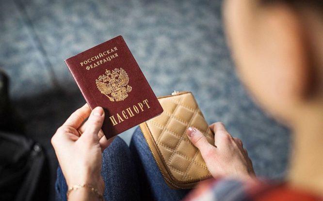 Россияне пока не хотят менять паспорт на смарт-карту