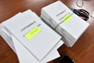 С 1 ноября в Норильске начинают действовать QR-коды