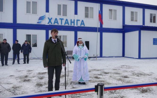 В Хатанге открыли новый аэровокзал