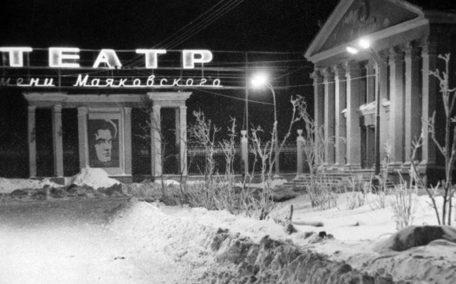 Севастопольская улица была культурным бродвеем Норильска